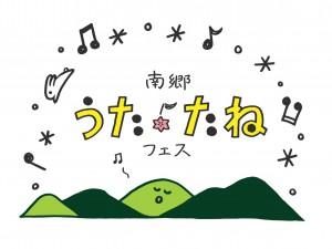 RGB_山ロゴ_メイン.jpg